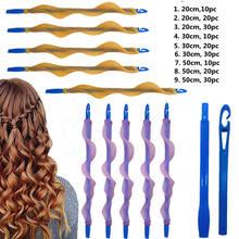 (20/30/50cm) rolos de cabelo forma caracol não forma de onda espiral redonda cachos modelador de cabelo macio curler rolos de cabelo bendy diy