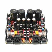 2020 LM3886 xrl 完全にバランスのとれた電源アンプボード 120 ワット + 120 ワットハイファイステレオ 2 チャンネル完成ボード