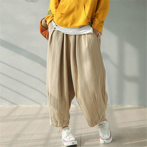 Johnature Women Harem Pants Loose Big Size Cotton 2020 Spring New Elastic Waist Striped Pockets Casual Women Cotton Trousers