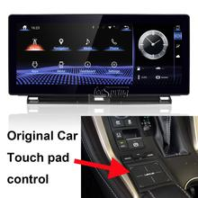 10.25 inch Android 9.0 Upgraded Original Car Screen multimedia Player for LEXUS NX 2014-2016(Origi