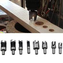 "8Pcs 5/8 ""1/2"" 3/8 ""1/4"" carbon steel wood plug hole drill / shank 6/10/13 16mm 10mm set F4I8(China)"