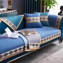 Four seasons home sofa cushion fabric non slip simple and light