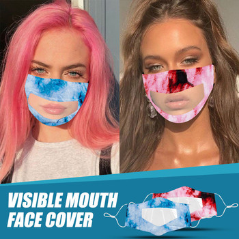 FASHION Mouth Mask Summer Thin Face Masks Protective Washable Anti-dust Solid Color Mask Dust Proof Washable Anti Flu Mask