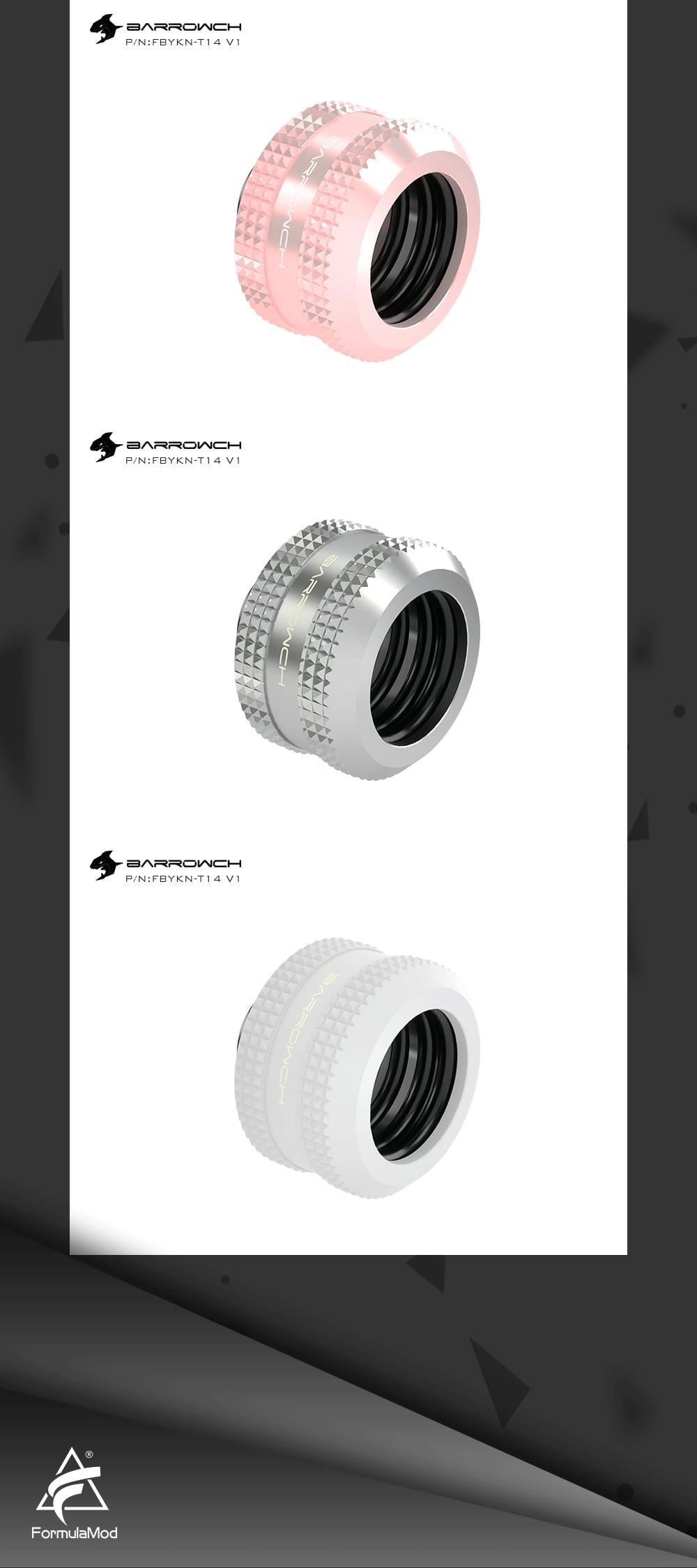 Barrowch Hard Tube Fitting For OD 12/14/16mm , Aluminum Alloy Multiple Color Ring G1/4 Brass Adapter , FBYKN V1 Series
