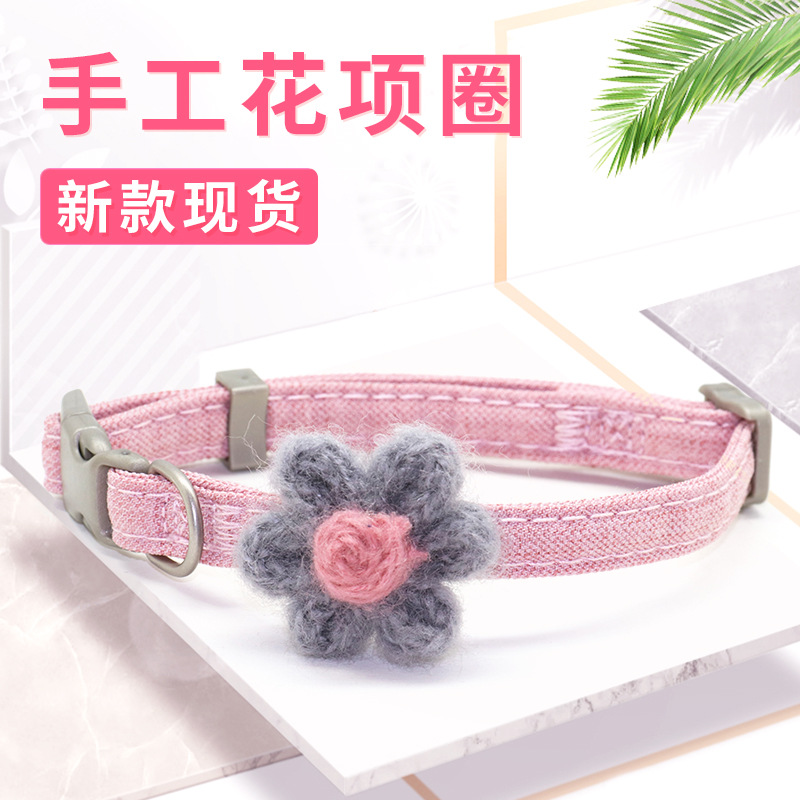 Pet Flower Neck Ring Collar Small Dogs Anti-Strangler Circle Large Dogs Medium Pet With Supplies Hand Holding Rope Neck Ring