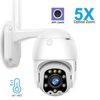 PTZ prędkości WIFI kamera IP 1080P na zewnątrz 5X Zoom kamera bezprzewodowa 8 sztuk Led IR 30m dwukierunkowy Audio CCTV nadzoru aplikacji Camhi