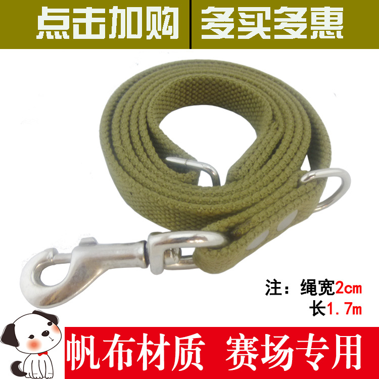 Dog Hand Holding Rope Horse Dog Training Rope Leash Canvas Dog Leash Neck Ring Medium-sized Dog Large Dog Golden Retriever Game