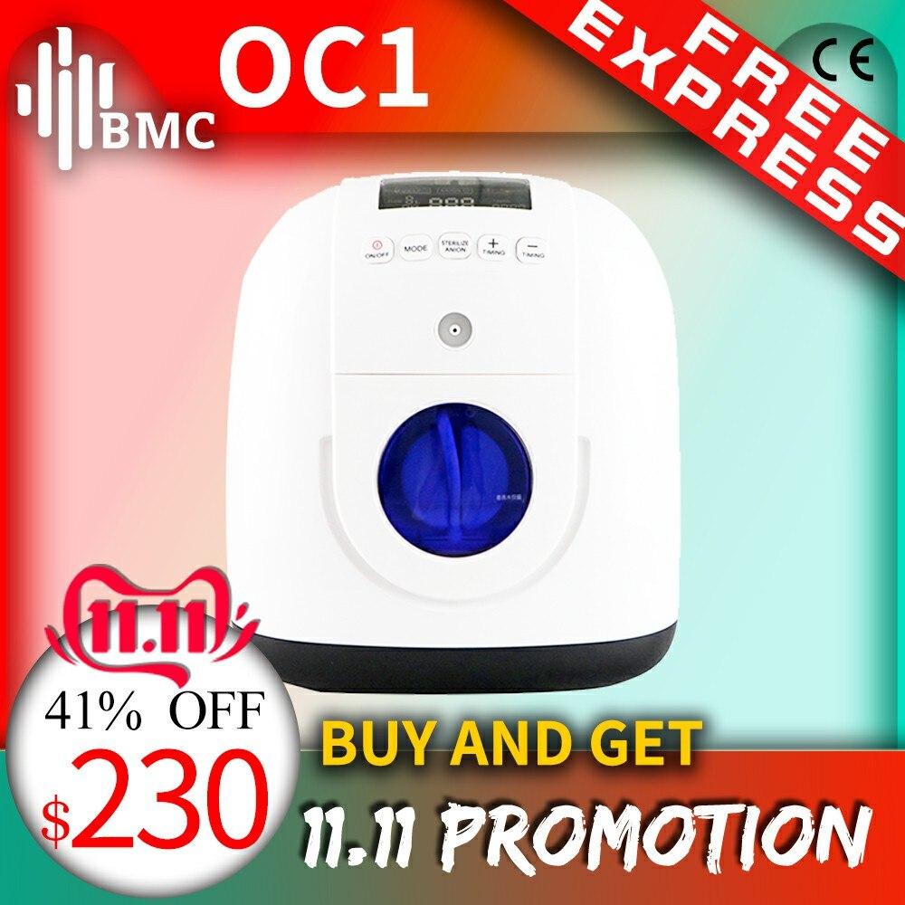 BMC Portable Oxygen Concentrator With Nasal Cannula Homecare Medical Machine Oxygen Tanque De Oxigeno Medicoe Quipos Medicos