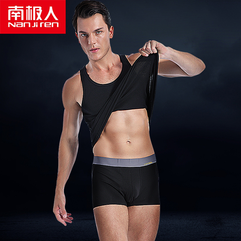 NANJIREN Man's Cotton Solid Seamless Underwear Brand Clothing Mens Sleeveless Tank Vest Comfortable Undershirt Mens Undershirts