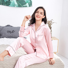 Women Pajamas Set Striped Print Pyjama Satin Silk Sleepwear