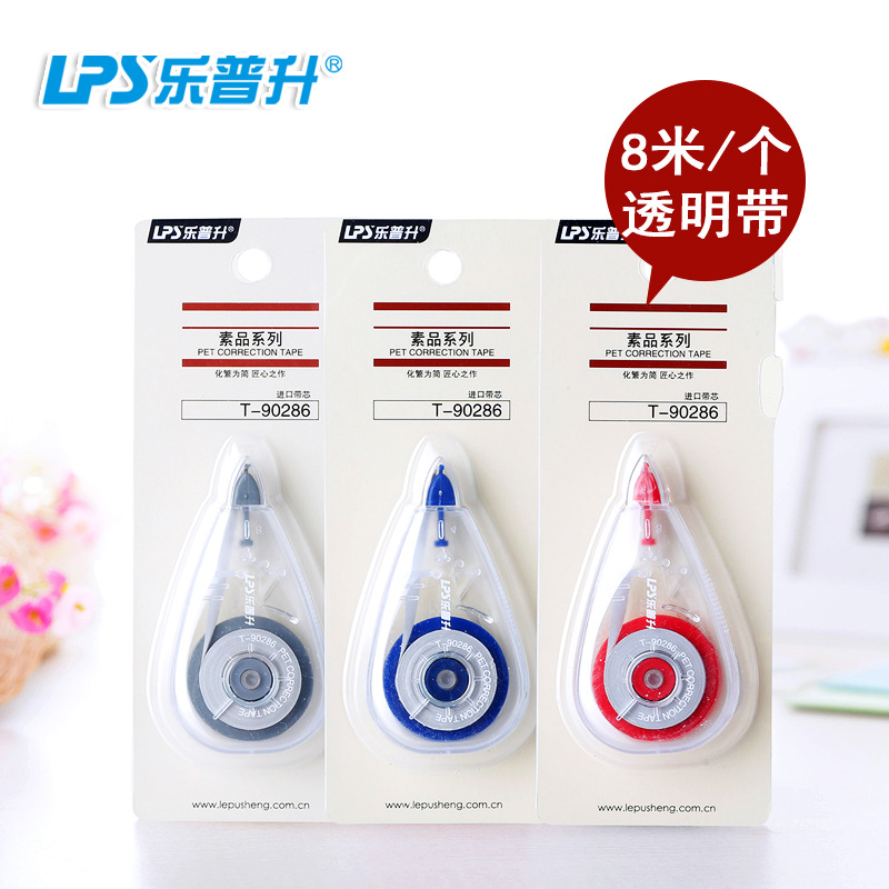 LPS 90286 New Products Simple Correction Tape Students Office Corretion Pen/fluid Import Ultra-Thin Films Correction Tape