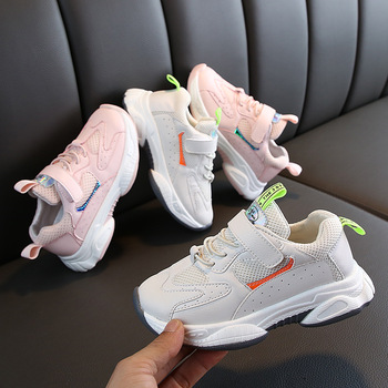AFDSWG  New girls tennis shoes Pink winter sneakers for boys beige kids girls,girls running