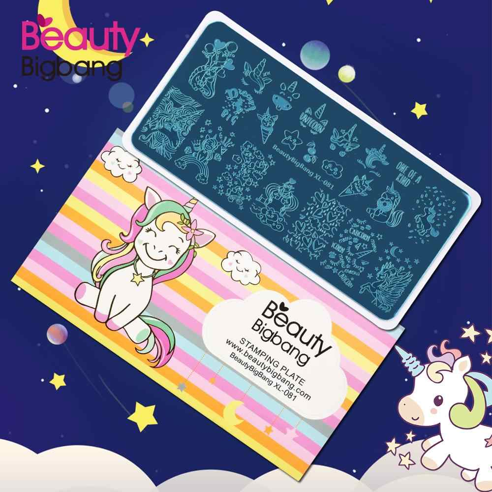 Beautybigbang 6*12 سنتيمتر مسمار ختم لوحات سحابة ستار لطيف الحصان نمط الفولاذ المقاوم للصدأ مسمار الفن ختم لوحات الطباعة الصور