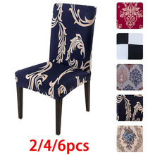 Cover Chairs Black Chair Dining Retro And Nostalgic Seat CH45015