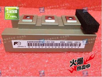 Japan 2MBI200VB-120-50 2MBI150VB-120-50 Power Modules--ZYQJ