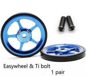 Image 2 - 1 paar Fahrrad Easywheel 3 Farben Aluminium Legierung Super Leichte Einfach Räder + Titan schrauben Für Brompton 22 gr/teile