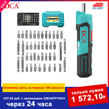 Mini Drill Power-Tools-Set Electric-Screwdriver DCA Rechargeable 42 drill-Bits-Accessories