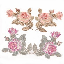 New 1Pair Patches 13.5x10.5CM Sew-On Embroidered Polyester Lace Applique Sewing Patch Lace Trim For Collar Beautiful Patches