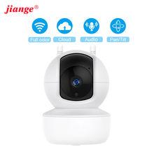 Jiange ip ptz беспроводная камера видеонаблюдения 2 мегапиксельная