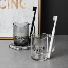 Nordic Toothbrush Mouthwash Cup High Quality Household Couple Parents Socket Bathroom Washing Water