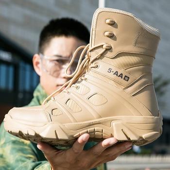 Botas Militares tácticas de desierto para hombre, Zapatos de seguridad Militares, de combate, Militares, de otoño