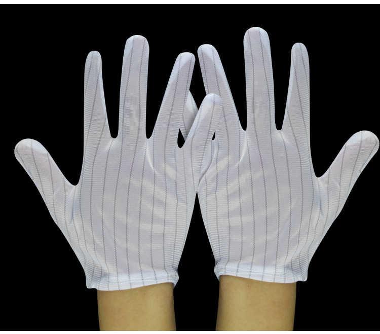 1 คู่Anti-Static Anti-SkidถุงมือสีขาวลายสำหรับESD BGAซ่อมบัดกรีทำงาน