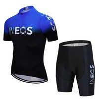 Mens radfahren jersey 2020 Pro team INEOS sommer radfahren kleidung set schnell trocknende sport racing Mtb fahrrad Trikots fahrrad uniform