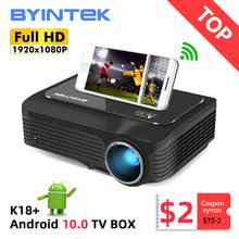BYINTEK K18 Mais Barato 1920x1080 Full HD 1080P Mini Projetor Portátil Game LCD LED 3D (Opcional Android 10 TV BOX para Smartphone)