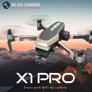 X1 PRO 4K 1080P Video Gimbal F
