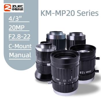Low Distortion FA Lens 20 Megapixel 12mm 16mm 25mm 35mm 50mm Fixed Focal Manual Iris Industrial Lens C Mount for Machine Vision local focal manual simple beaded handbag