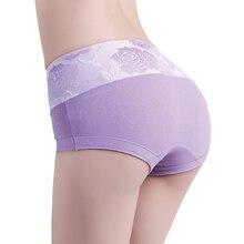 LANGSHA Plus Size 4XL High Waist Women Panties Soft Cotton Seamless Lovely Print Women'S Underwear Breathable Ladies Underwear