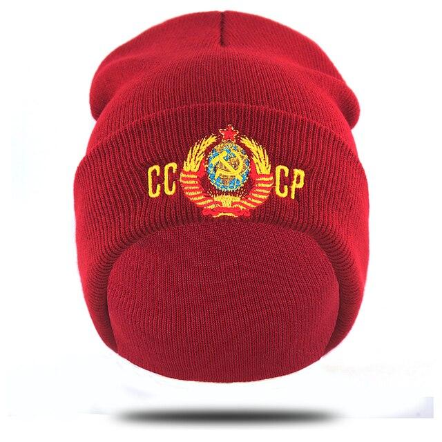 USSR Beanie 4