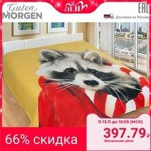 Cover plaid fleece Little Raccoon