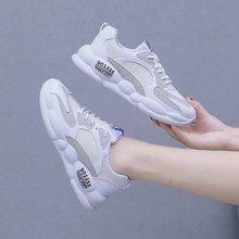 Liren 2019 Sneakers Women Breathable Mesh Casual Shoes Female Fashion Sneaker Lace Up High Leisure Women Vulcanize Shoe Platform цена 2017