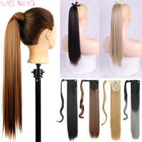 MISS WIG 12 Colors Available 22 Long Silky Straight Synthetic Drawstring Ponytail Clip in Extension Style High Temperatur Fiber
