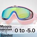 Плавательные очки для близорукости по рецепту маска для плавания Анти-туман оптическая прозрачная маска для плавания Google