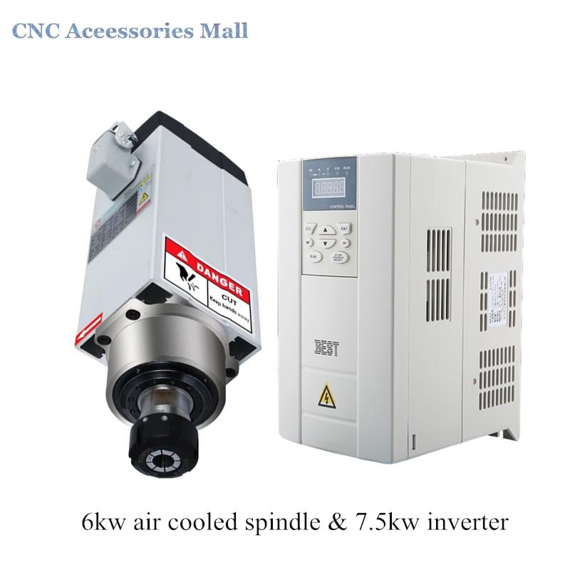 Spindlikomplekt 6kw ER32 Õhkjahutusega spindimootor ja 7,5kw sagedusmuundur