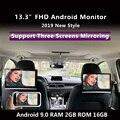 13 3 дюймов Android 9 0 Автомобильный подголовник монитор с тем же экраном 4K 1080P сенсорный экран wifi/Bluetooth/USB/SD/HDMI/FM/Mirror Link/Miracast
