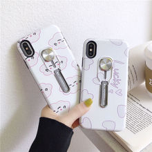 Jamular UV gradient color phone case for iphone 6 6s 7 8 Plus X XR XS MAX With invisible bracket back cover
