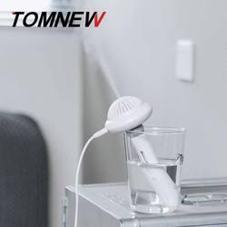 Nawilżacz UFO w nowym stylu personalizacja prezentów Mini przenośne powietrze Cleaner USB Plug Mini nawilżacz w Nawilżacze powietrza od AGD na