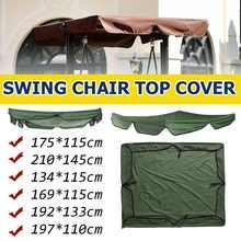 Substituição impermeável antiuv do dossel da cobertura superior da cadeira do balanço para o pátio do jardim ao ar livre da rede do dossel cadeira do balanço toldo