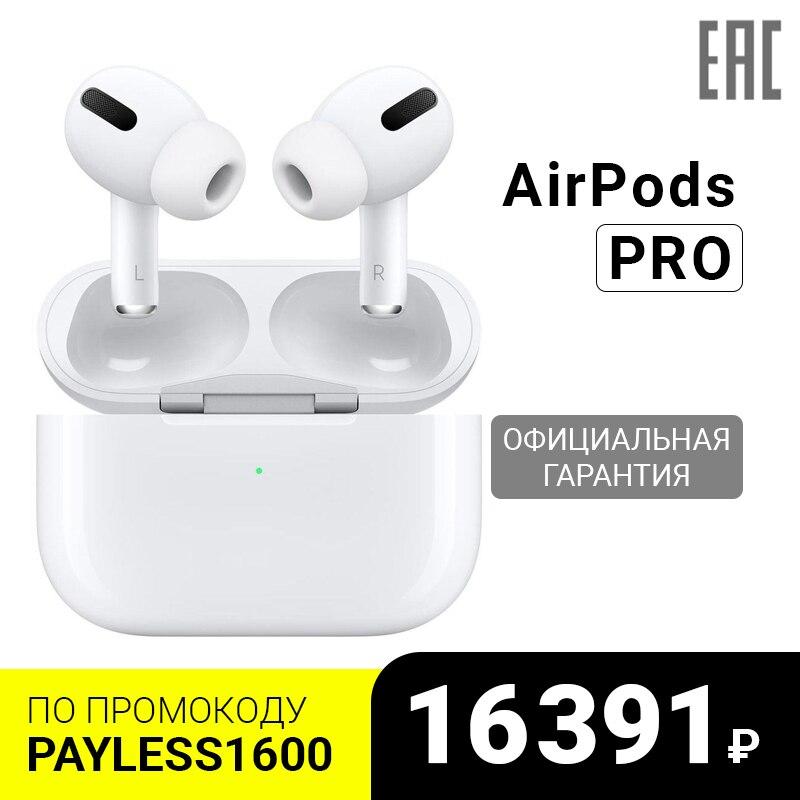 Headphones Apple AirPods pro mwp22ru/A White|Bluetooth Earphones & Headphones|   - AliExpress
