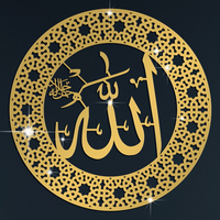 Arabic Calligraphy Muslim Islamic Wall Decal Home Decor
