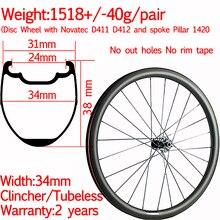 цена на Super light No rim tape width 34mm carbon road bike gravel disc wheels clincher tubeless 38mm pillar 1420 spokes wheelset