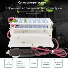 Мини портативный генератор озона автомобильный генератор озона очиститель воздуха стерилизация Устранение запаха озона дезинфекция воздуха свежее устройство