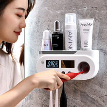 Smart Bathroom Accessories Wall Mounted Toothpaste Squeezer Toothbrush Holder Extruder Electronic Toothbrush UVC Sterilization