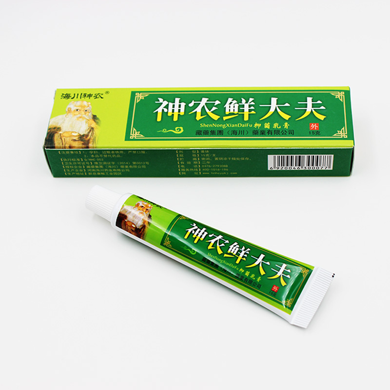 New 2019 Natural Chinese Medicine Herbal Anti Bacteria Cream Psoriasis Eczema Ointment Treatment High Quality Herbal Cream image