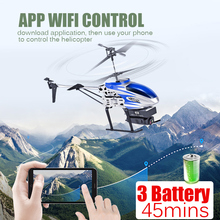 2.4G RC Helicopter Drone with Camera HD 1080P FPV Drone Alloy Airframe One key take-Off/ Landing selfie Drone Camera Helicopter