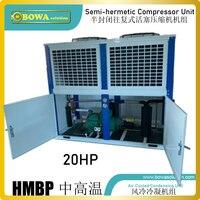 20HP chłodzony powietrzem agregat skraplający HMBP jest kompatybilny z gazem HFC i HCFC dla nowoczesnych instalacji chłodniczych i klimatyzacyjnych
