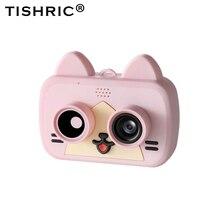 Children Camera Professional Full HD 1080P Camcorder Kids Digital